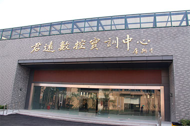 Technological Wuxi Center